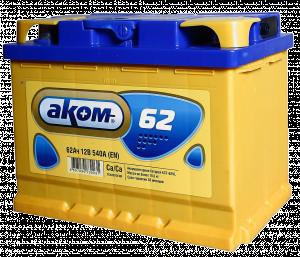 АКОМ  6СТ - 62