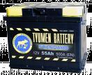 Аккумулятор Тюмень  6СТ - 55L STANDARD