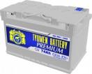 Аккумулятор Тюмень  6СТ - 74 PREMIUM о/п низкая